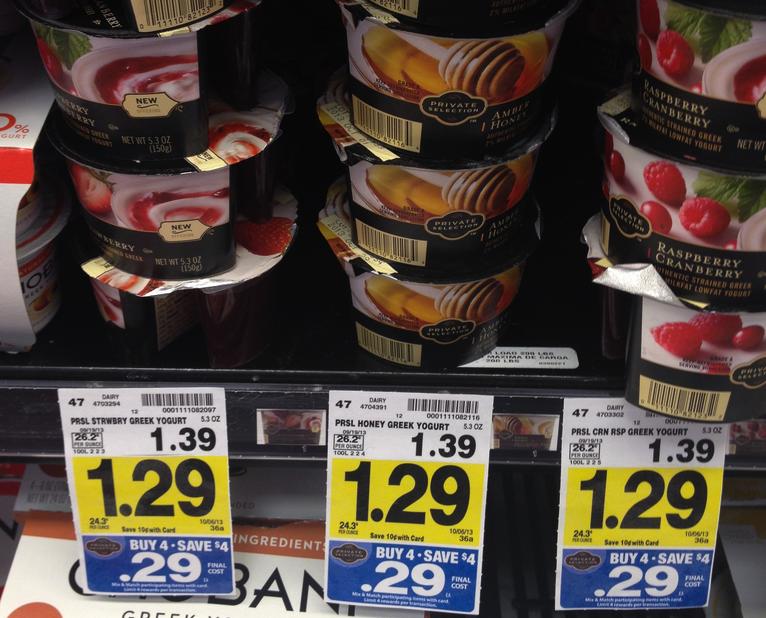 Private Selection Greek Yogurt