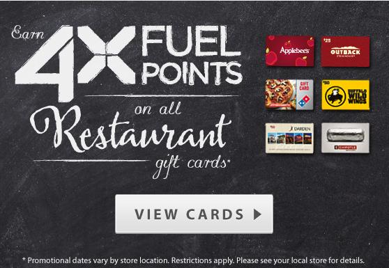 kroger fuel rewards