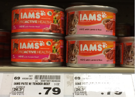 Iams Canned Cat Food Coupon