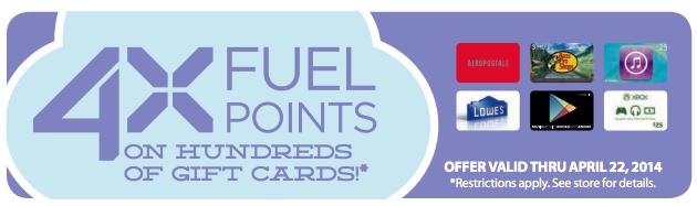 Kroger fuel rewards gift cards