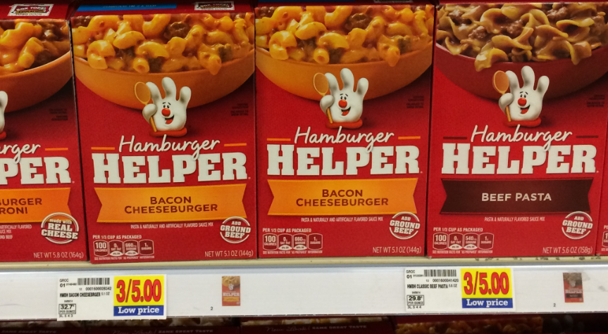 Coupon helper review