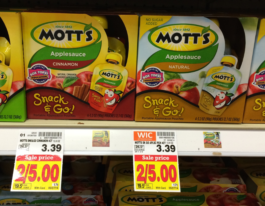Mott's applesauce coupon 2018