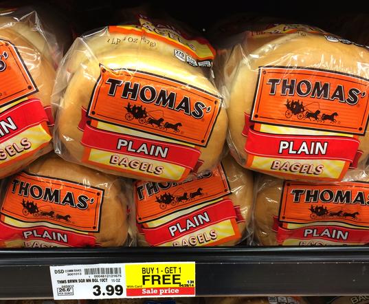 thomas coupon
