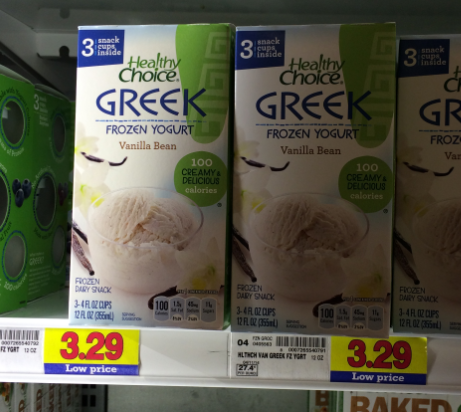 Healthy Choice Greek Frozen Yogurt Coupon