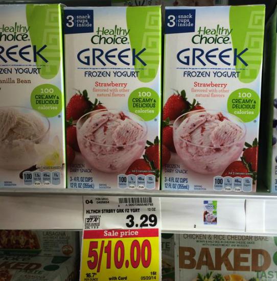 Healthy Choice Greek Frozen Yogurt  Kroger