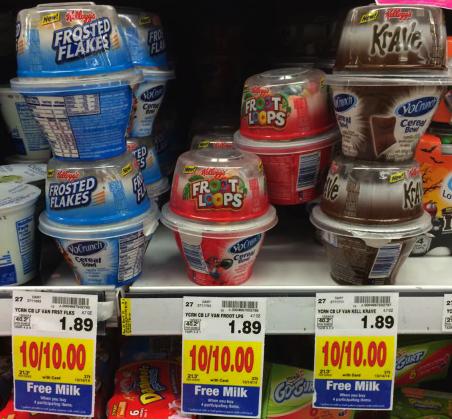 YoCrunch Kellogg's Cereal Bowls