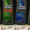 Right Guard Body Wash as low as $1.99 at Kroger! (Reg Price $3.49)