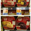 Duncan Hines Perfect Size Cakes as low as $1.24 at Kroger!