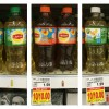 Free Lipton Tea 20 oz Bottles at Kroger!!