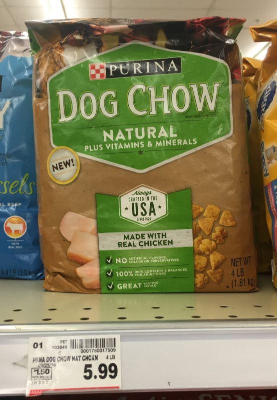 Natural Puppy Food Kroger