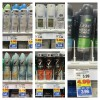 Dove, Degree, and Axe Dry Sprays ONLY $1.99 at Kroger (Reg $5.99)!!