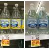 Deer Park Sparkling Water ONLY $0.75 at Kroger!!