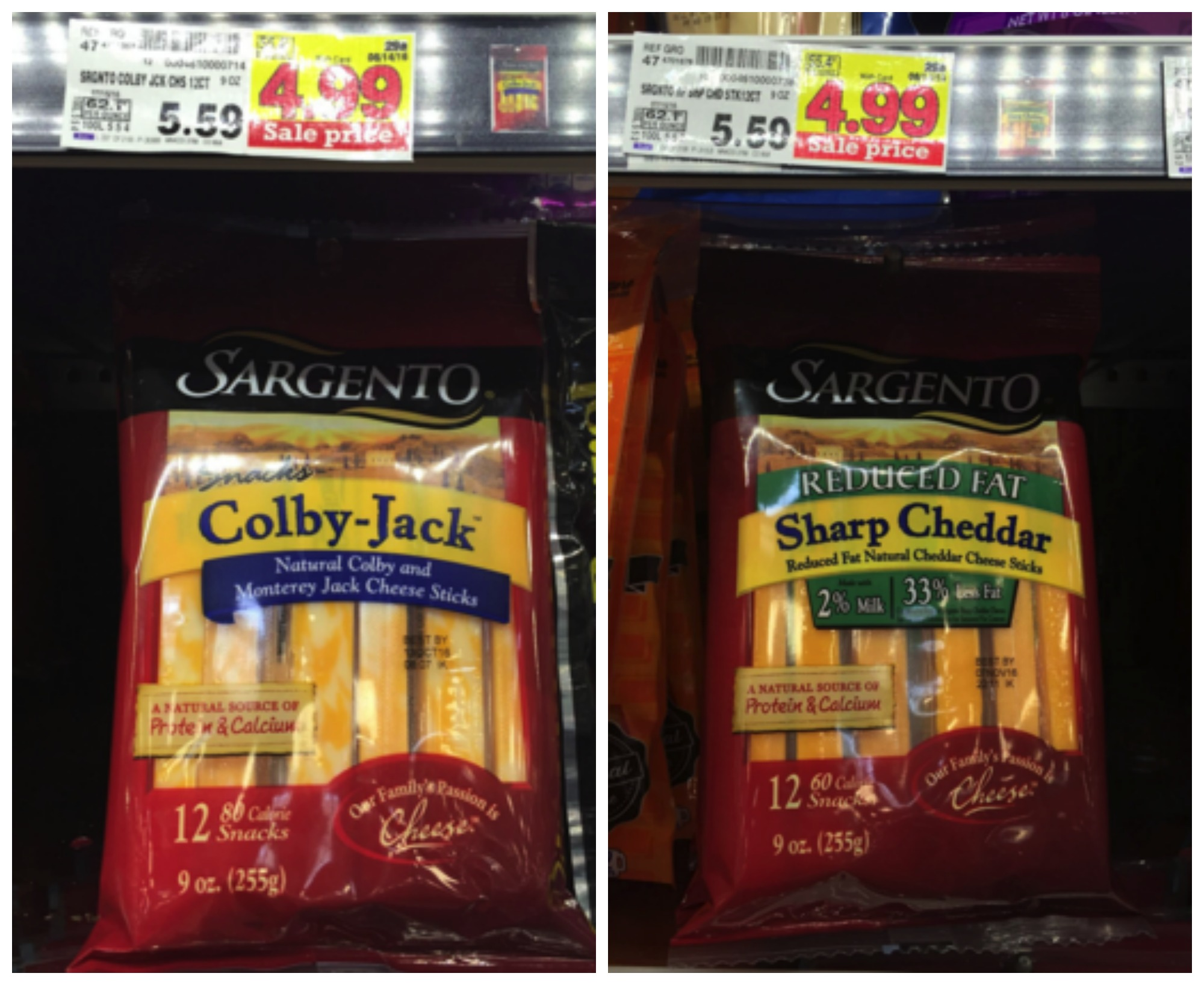 Cheese stick coupons