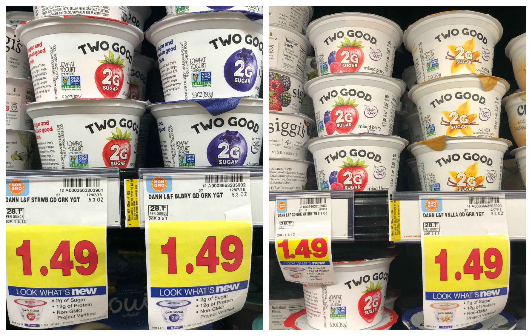 too good yogurt
