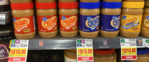 Kroger brand Peanut Butter